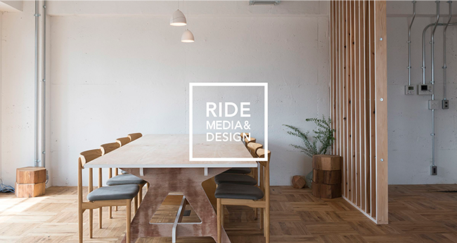 RIDE MEDIA&DESIGN株式会社