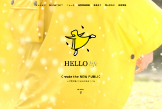 NPO法人HELLOlife | Create the NEW PUBLIC