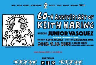 60TH ANNIVERSARY OF KEITH HARING