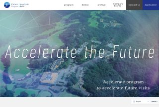 Future Accelerate Program by MORI TRUST GROUP