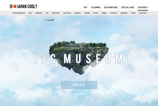 JAPANESE ART MUSEUM IN THE CLOUD | IJC Museum | IS JAPAN COOL?-Travel and Culture Guide