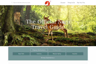 Official Nara Travel Guide
