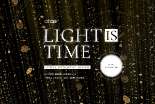 LIGHT is TIME: CITIZEN INTERACTIVE MUSIUM  [シチズン腕時計]