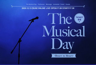 The Musical Day ~Heart to Heart~