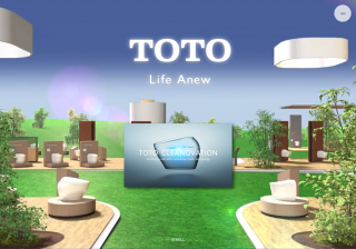 TOTO ISH21 Special Site